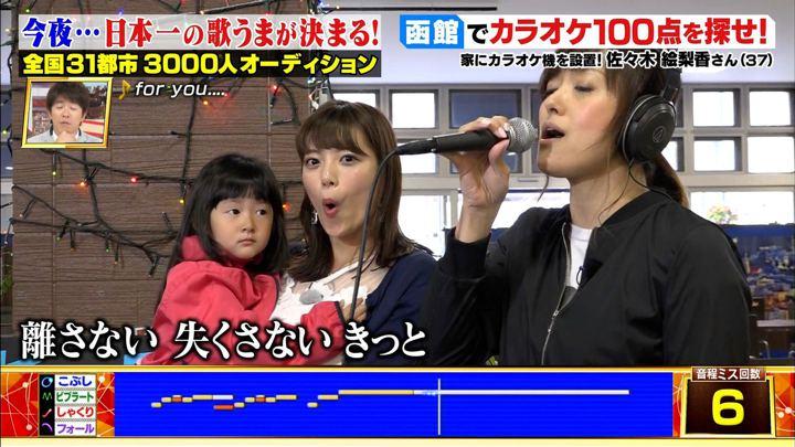 2018年07月27日三谷紬の画像03枚目