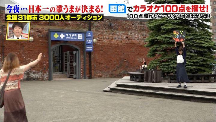 2018年07月27日三谷紬の画像06枚目