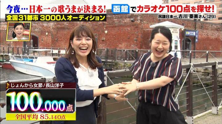 2018年07月27日三谷紬の画像10枚目