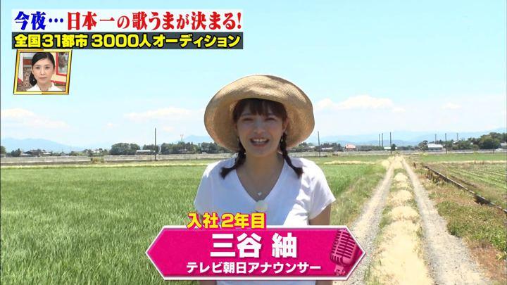 2018年07月27日三谷紬の画像11枚目
