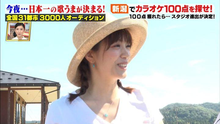 2018年07月27日三谷紬の画像13枚目