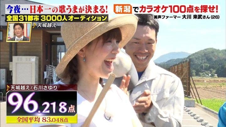 2018年07月27日三谷紬の画像15枚目