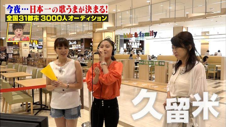 2018年07月27日三谷紬の画像17枚目