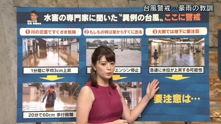 2018年07月27日三谷紬の画像31枚目