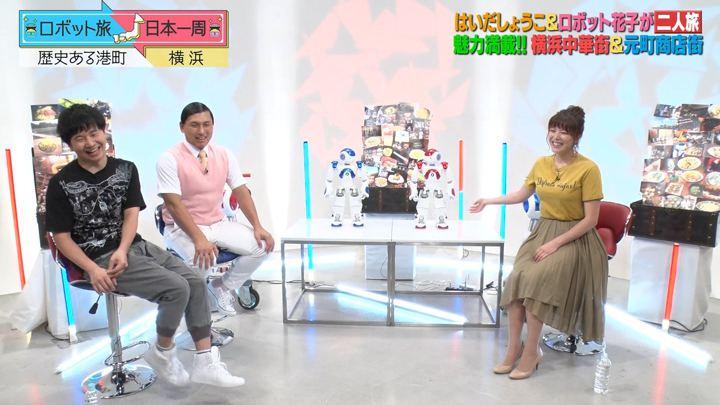 2018年07月29日三谷紬の画像04枚目