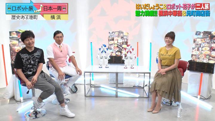 2018年07月29日三谷紬の画像05枚目