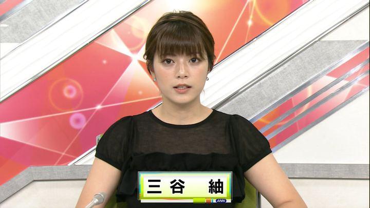2018年08月01日三谷紬の画像02枚目