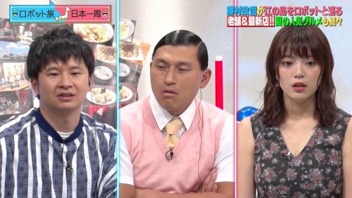 2018年08月05日三谷紬の画像02枚目