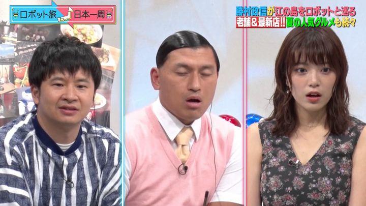 2018年08月05日三谷紬の画像04枚目