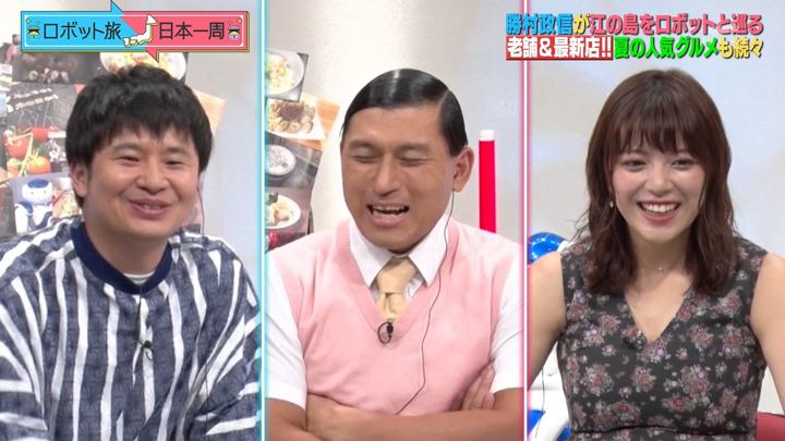 2018年08月05日三谷紬の画像14枚目