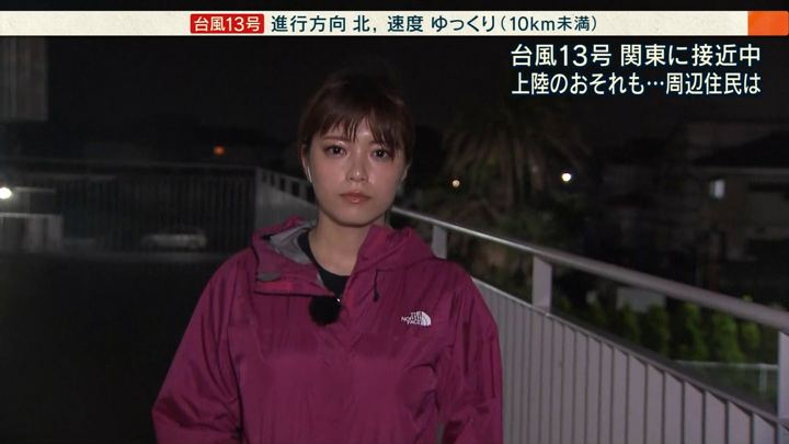 2018年08月08日三谷紬の画像02枚目