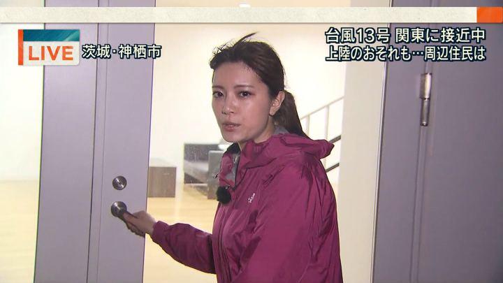2018年08月08日三谷紬の画像07枚目
