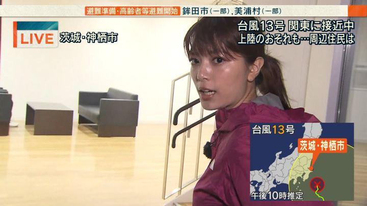 2018年08月08日三谷紬の画像09枚目