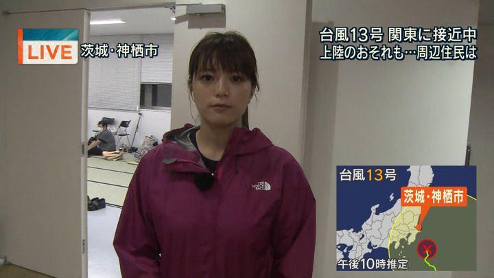 2018年08月08日三谷紬の画像10枚目
