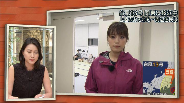 2018年08月08日三谷紬の画像11枚目