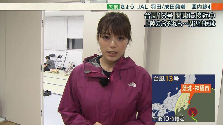 2018年08月08日三谷紬の画像12枚目