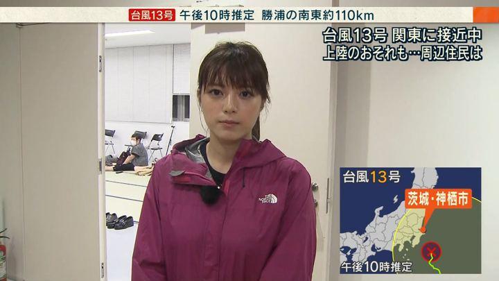 2018年08月08日三谷紬の画像13枚目