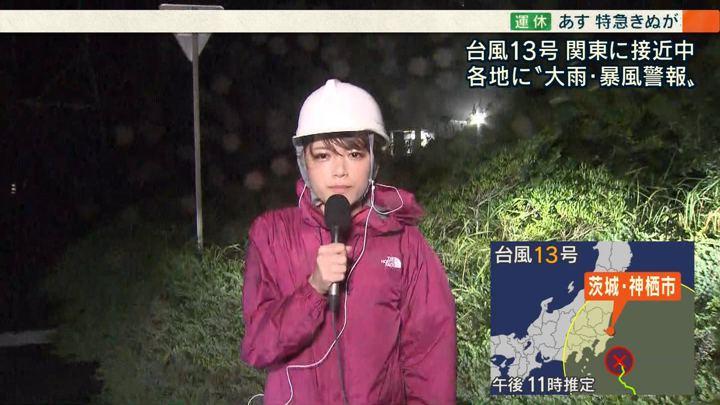 2018年08月08日三谷紬の画像14枚目
