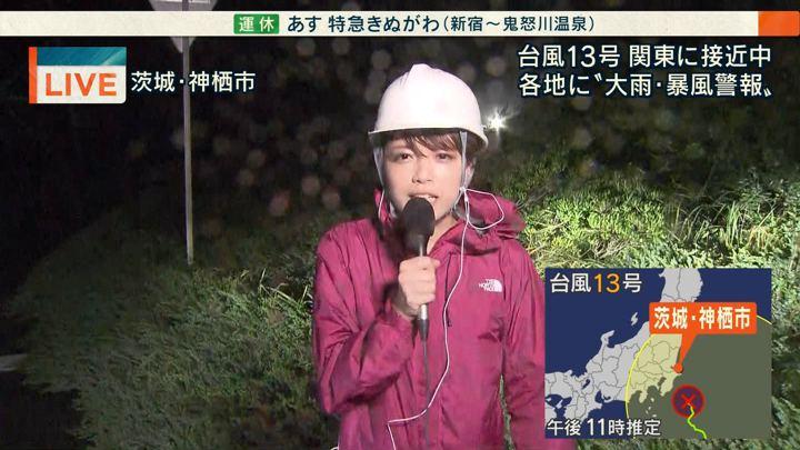 2018年08月08日三谷紬の画像16枚目