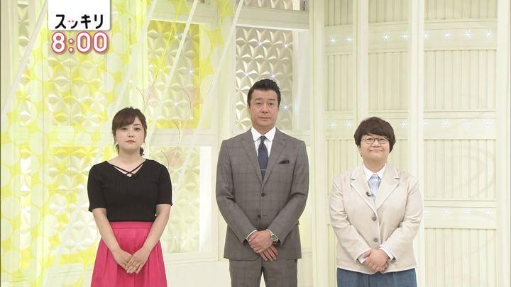 2018年06月07日水卜麻美の画像01枚目