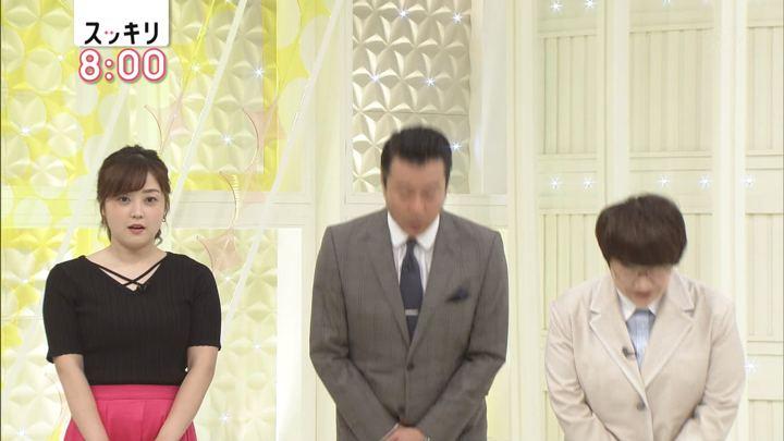 2018年06月07日水卜麻美の画像02枚目