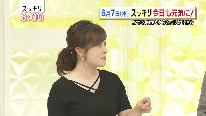 2018年06月07日水卜麻美の画像03枚目