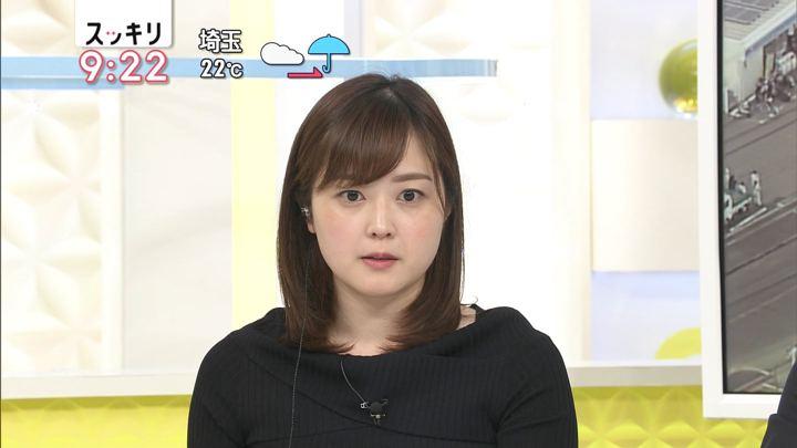 水卜麻美 スッキリ (2018年06月18日放送 12枚)