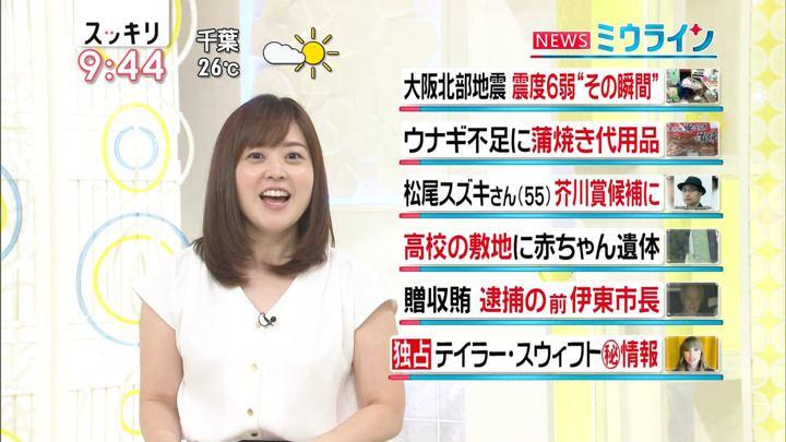 水卜麻美 スッキリ (2018年06月19日放送 16枚)
