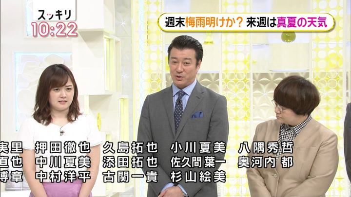 2018年06月29日水卜麻美の画像19枚目