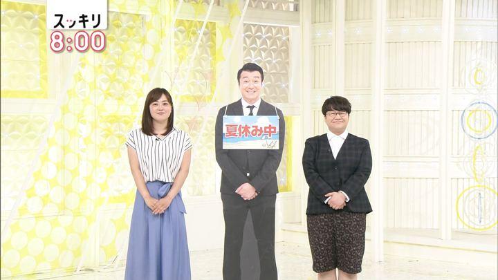 2018年07月02日水卜麻美の画像01枚目