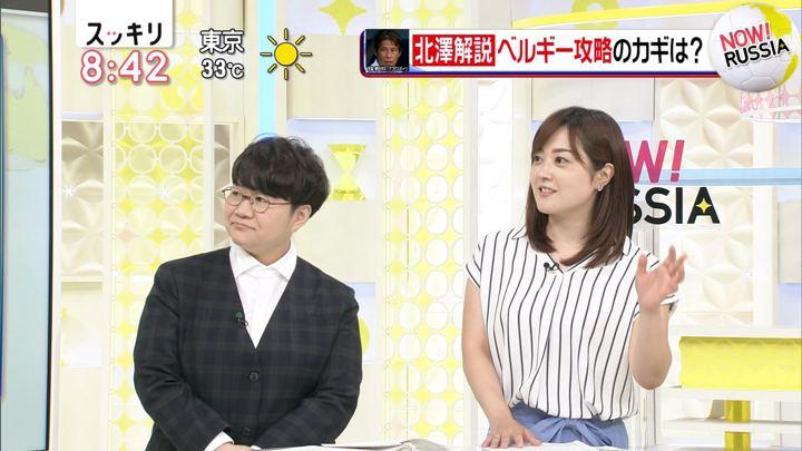 2018年07月02日水卜麻美の画像04枚目