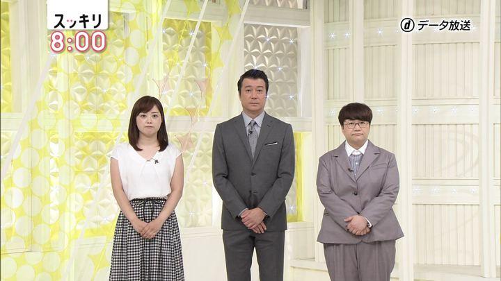 2018年07月11日水卜麻美の画像01枚目