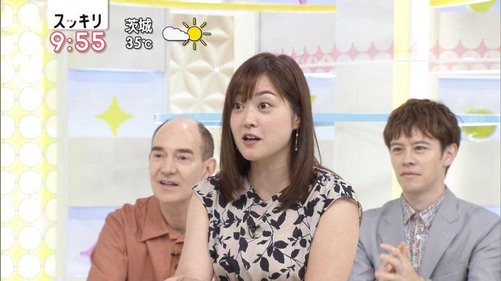 2018年07月17日水卜麻美の画像35枚目