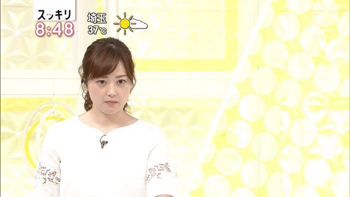 2018年08月01日水卜麻美の画像03枚目
