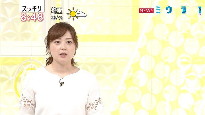 2018年08月01日水卜麻美の画像04枚目