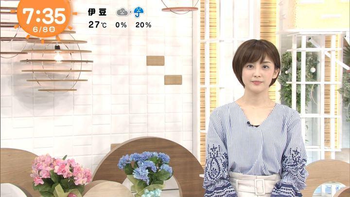 2018年06月08日宮司愛海の画像13枚目