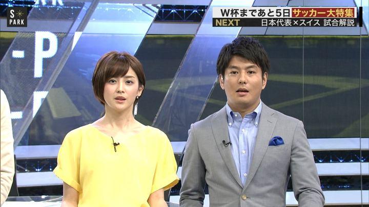 2018年06月09日宮司愛海の画像16枚目