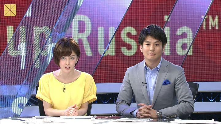 2018年06月09日宮司愛海の画像20枚目