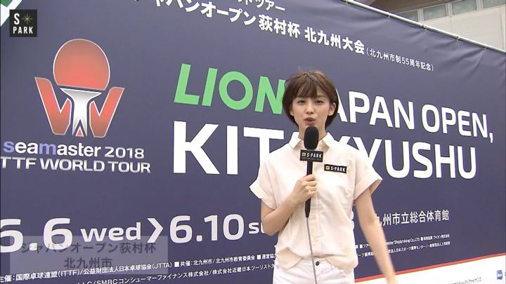 2018年06月10日宮司愛海の画像04枚目