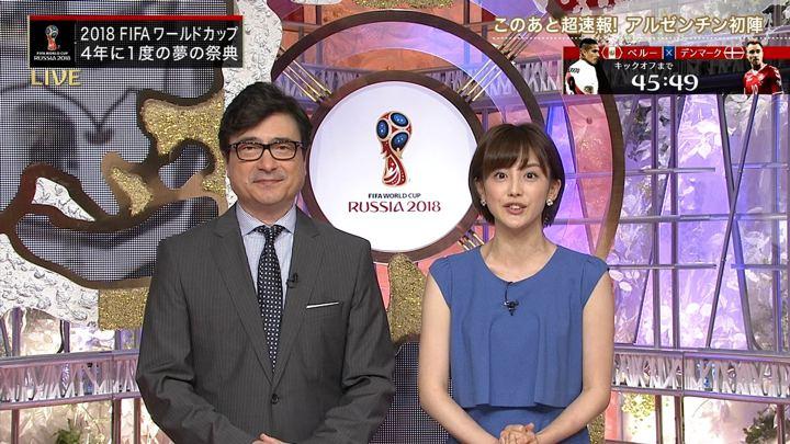 2018年06月16日宮司愛海の画像03枚目