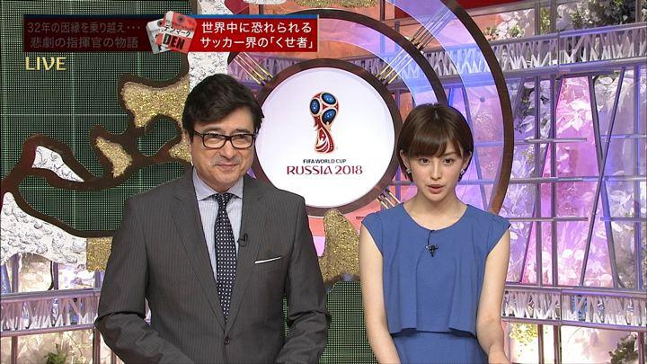 2018年06月16日宮司愛海の画像06枚目