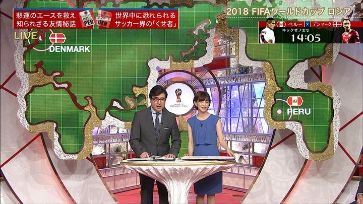 2018年06月16日宮司愛海の画像11枚目