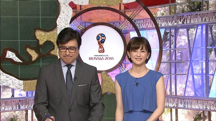 2018年06月16日宮司愛海の画像12枚目