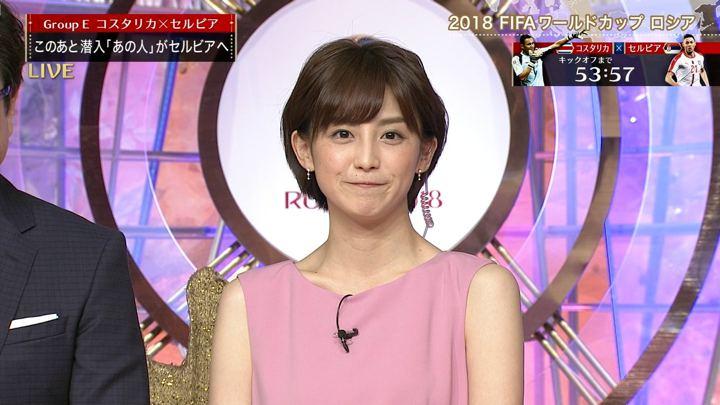 2018年06月17日宮司愛海の画像10枚目