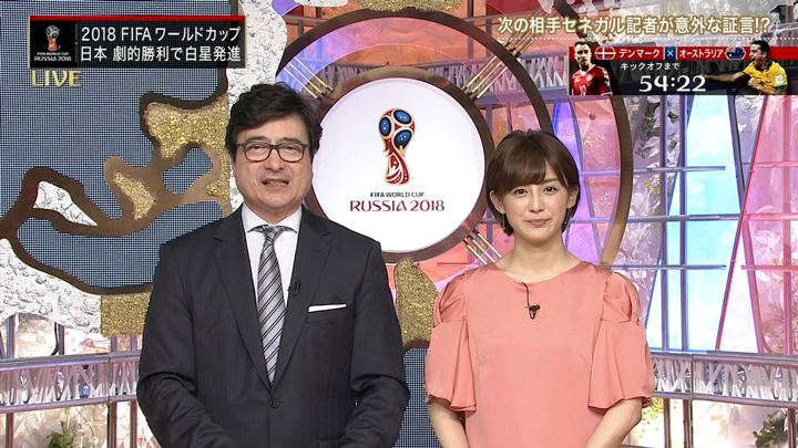 2018年06月21日宮司愛海の画像02枚目