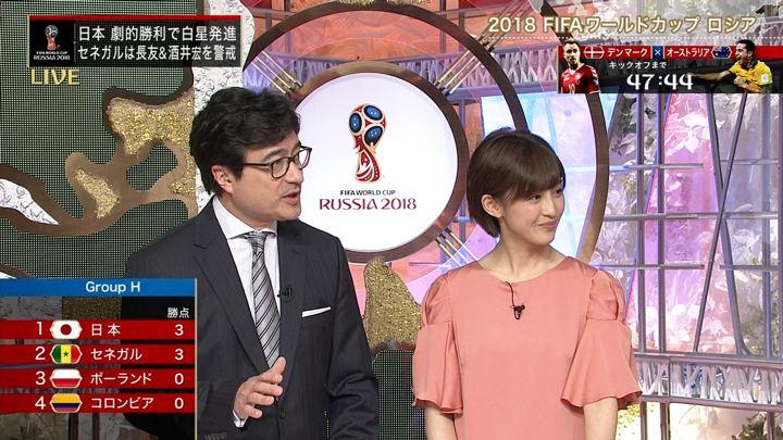 2018年06月21日宮司愛海の画像03枚目