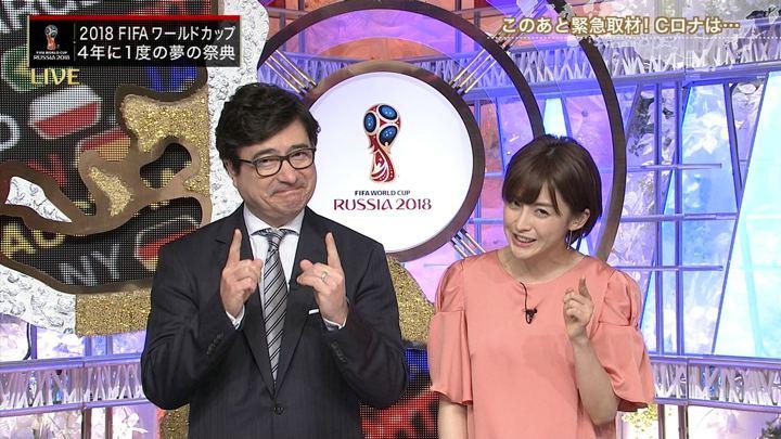 2018年06月21日宮司愛海の画像11枚目