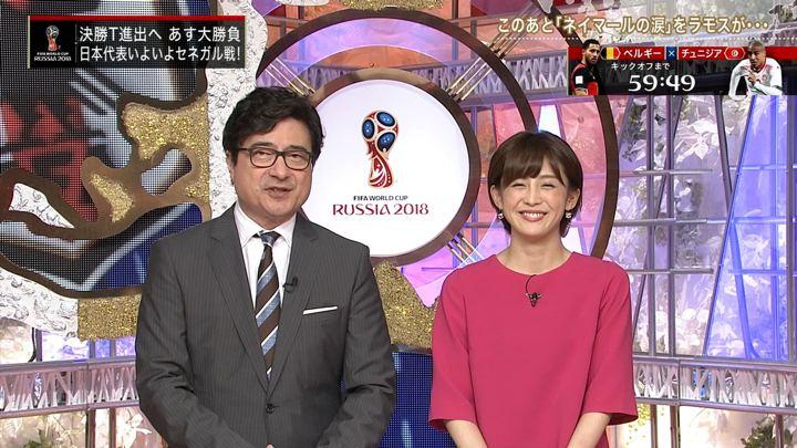 2018年06月23日宮司愛海の画像22枚目