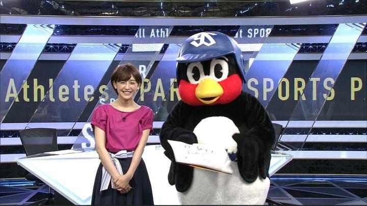 2018年06月24日宮司愛海の画像01枚目