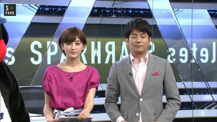 2018年06月24日宮司愛海の画像03枚目